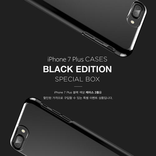 [본사단독]iPhone 7  Plus(플러스) Black Edition-Special Box
