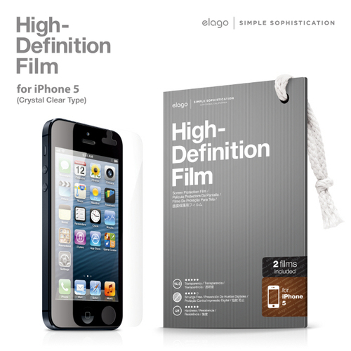 HD Professional Film (for iPhone 5/5S)